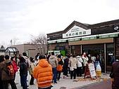 Hokkaido0229:DSCN1870.JPG