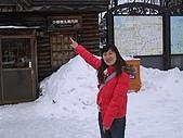 Hokkaido0301:IMG_1966.JPG