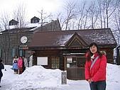 Hokkaido0301:IMG_1967.JPG