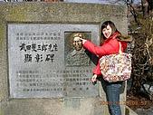Hokkaido0229:DSCN1875.JPG