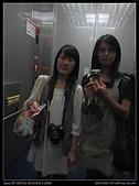 Tokyo20090910:Tokyo_utin389.jpg