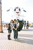 Korea五日遊:64680035.JPG
