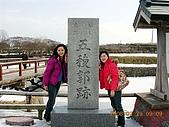 Hokkaido0229:DSCN1899.JPG