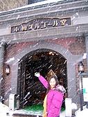 Hokkaido0301:IMG_1998.JPG