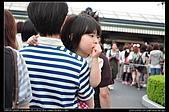 Tokyo20090908:Tokyo601.jpg