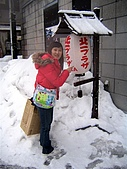 Hokkaido0301:IMG_2005.JPG
