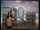Tokyo20090910:Tokyo_utin401.jpg