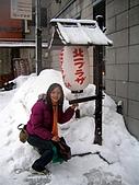Hokkaido0301:IMG_2006.JPG