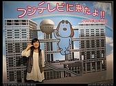 Tokyo20090910:Tokyo_utin402.jpg