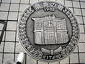 京阪神五日遊:IMG_0764.JPG