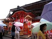 京阪神五日遊:IMG_0566.JPG