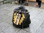 京阪神五日遊:IMG_0567.JPG
