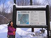 Hokkaido0228:IMG_1555.JPG