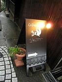 京阪神五日遊:IMG_0765.JPG