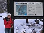 Hokkaido0228:IMG_1556.JPG