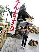京阪神五日遊:IMG_0569.JPG
