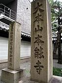 京阪神五日遊:IMG_1097.JPG