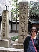 京阪神五日遊:IMG_1098.JPG