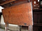 京阪神五日遊:IMG_1100.JPG