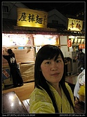 Tokyo20090910:Tokyo_utin441.jpg