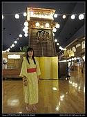 Tokyo20090910:Tokyo_utin450.jpg