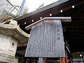 京阪神五日遊:IMG_1107.JPG