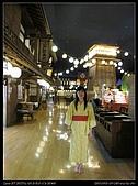 Tokyo20090910:Tokyo_utin464.jpg