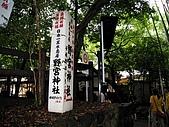 京阪神五日遊:IMG_0627.JPG