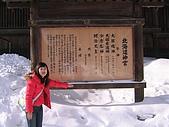 Hokkaido0302:IMG_2062.JPG
