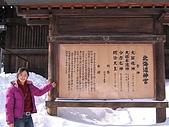 Hokkaido0302:IMG_2063.JPG