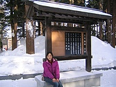 Hokkaido0302:IMG_2077.JPG