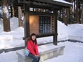 Hokkaido0302:IMG_2078.JPG