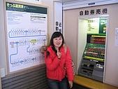 Hokkaido0229:IMG_1802.JPG