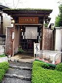 京阪神五日遊:IMG_0644.JPG