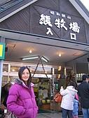 Hokkaido0229:IMG_1820.JPG