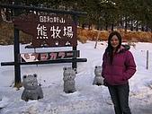 Hokkaido0229:IMG_1822.JPG