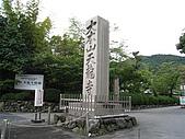 京阪神五日遊:IMG_0649.JPG