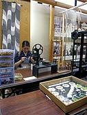 京阪神五日遊:IMG_1140.JPG