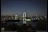 Tokyo20090910:Tokyo1425.jpg