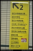 Tokyo20090910:Tokyo960.jpg