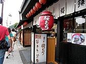 京阪神五日遊:IMG_0654.JPG