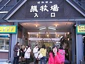 Hokkaido0229:IMG_1853.JPG