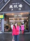 Hokkaido0229:IMG_1854.JPG