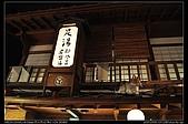 Tokyo20090910:Tokyo1429.jpg