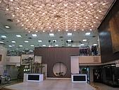 京阪神五日遊:IMG_1146.JPG