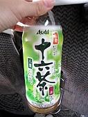 京阪神五日遊:IMG_0845.JPG