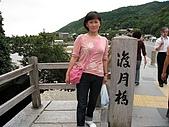京阪神五日遊:IMG_0666.JPG