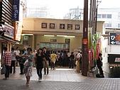 京阪神五日遊:IMG_0433.JPG