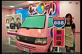 Tokyo20090910:Tokyo1233.jpg