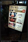 Tokyo20090910:Tokyo1282.jpg